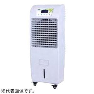 (株)サンコー ECO冷風機 《Air Cooler》 60Hz用 スタンダードタイプ 単相100V 190W タンク容量40L 冷房範囲25㎡ ECO冷風機 《Air Cooler》 60Hz用 スタンダードタイプ 単相100V 190W タンク容量40L 冷房範囲25㎡ 35EXN60