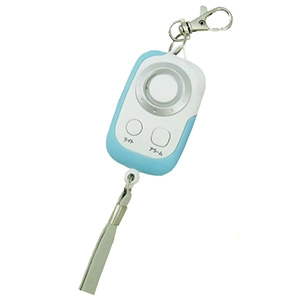 リーベックス 防犯アラーム 防水タイプ 電池式 大音量90dB ライト機能付 ブルー PSA-GB