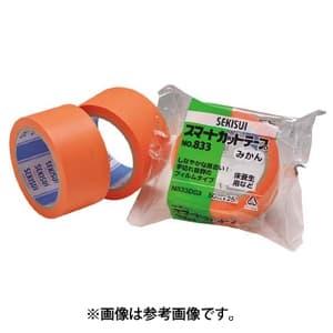 積水化学工業 養生用テープ スマートカットテープNo.833 みかん 幅50mm×長さ25m オレンジ色 N833D03