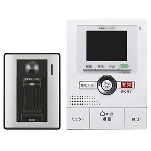 アイホン 【生産完了品】ハンズフリーテレビドアホンセット AC電源直結式 非常ボタン付 モニター付親機+カメラ付玄関子機 JHS-1AEK-T