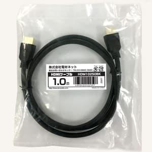 電材堂 【生産完了品】HDMIケーブル 4K放送対応 樹脂モールドタイプ 1m ブラック HDM10250BK