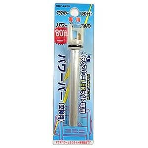 日本協能電子 パワーバー 交換用 NWP-AL専用 NWP-ALPB