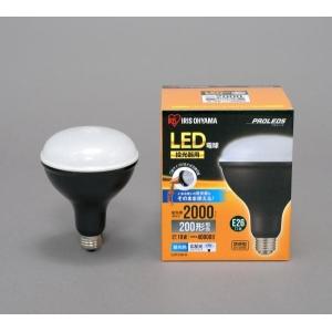 アイリスオーヤマ 投光器用交換電球 広配光タイプ 防雨型 白熱球相当形200W相当 昼光色 口金E26 《PROLEDS》 LDR18D-H