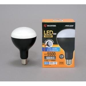 アイリスオーヤマ 投光器用交換電球 広配光タイプ 防雨型 白熱球相当形500W相当 昼光色 口金E39 《PROLEDS》 LDR46D-H-E39