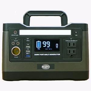 日章工業 ポータブル電源 充電式 容量540Wh AC・シガーライターソケット・USBポート搭載 NPG-5000