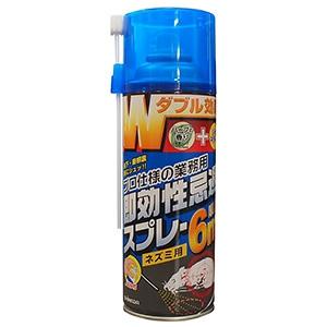 SHIMADA ネズミ忌避スプレー 容量420ml ネズミキヒスプレー420ML