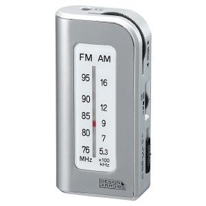 ヤザワ 【在庫限り】【アウトレット ワケあり】AM・FMコンパクトハンディラジオ デジタル方式 モノラルイヤホン付 シルバー RD23SV