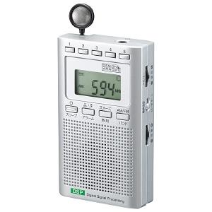 ヤザワ 【在庫限り】AM・FMハンディラジオ デジタル方式 巻取式モノラルイヤホン付 シルバー RD24SV