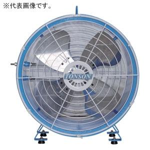 アクアシステム 送風機 軸流型 エアモーター式 風量無段階調節 アルミ羽根45cm AFR-18