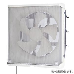 三菱 【在庫限り】標準換気扇 《メタルコンパック》 台所用 再生形 ワンタッチフィルタータイプ 連動式シャッター 引きひも付 電源コード・プラグ付 羽根径20cm EX-20LMP7-F