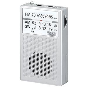 ヤザワ AM・FM・短波ラジオ シルバー RD26SV
