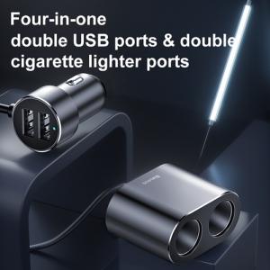 電材堂 カーチャージャー シガレットライター2ポート+USB2ポート DCRDYQ-0S