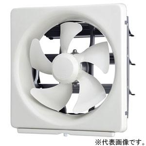 三菱 標準換気扇 《メタルコンパック》 台所用 スタンダードタイプ 電気式シャッター 引きひもなし 羽根径25cm EX-25EMP8