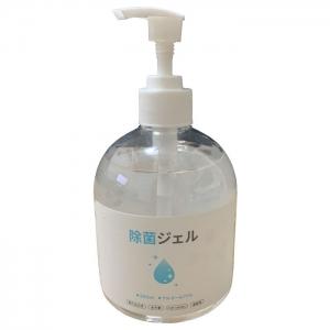 エール 【生産完了品】ハンドジェル エタノール75% アルコール 500ml ジョキンジェル500ML