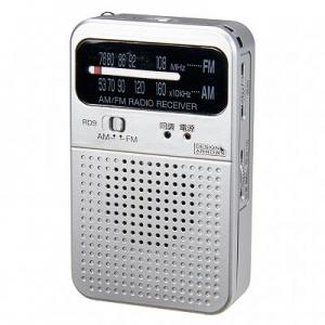 ヤザワ 【生産完了品】【アウトレット ワケあり】AM・FMアナログポケットラジオシルバー RD9SV