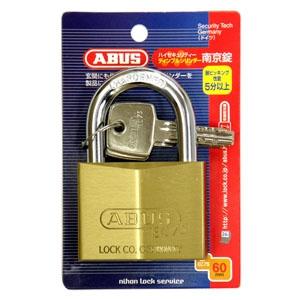 ABUS 【ケース販売特価 5個セット】真鍮南京錠 EC75シリーズ ブリスターパック 60mm BP-EC75/60