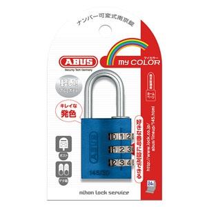ABUS 【ケース販売特価 5個セット】ナンバー可変式南京錠 145シリーズ 3桁可変式 30mm ブルー 145/30BL
