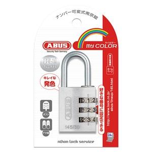 ABUS 【ケース販売特価 5個セット】ナンバー可変式南京錠 145シリーズ 3桁可変式 30mm シルバー 145/30SI