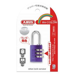 ABUS 【ケース販売特価 5個セット】ナンバー可変式南京錠 145シリーズ 3桁可変式 20mm パープル 145/20PU