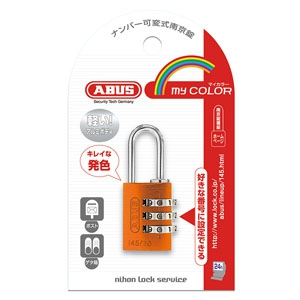 ABUS 【ケース販売特価 5個セット】ナンバー可変式南京錠 145シリーズ 3桁可変式 20mm オレンジ 145/20OR
