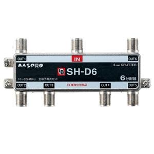 マスプロ 6分配器 BL型 屋内用 双方向 全端子直流電流カット型 3224MHz対応 SH-D6