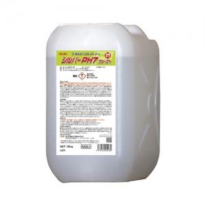 横浜油脂工業 シルバーPH7 ファースト 4915