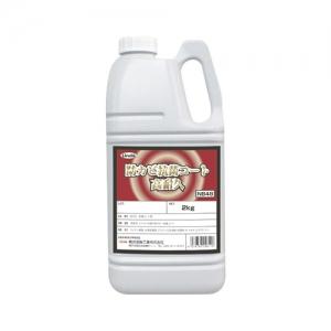横浜油脂工業 防カビ抗菌コート 高耐久 4611