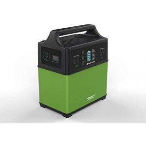 WWB Maxarポータブルバッテリー ポータブル電源 らく電くん WSMC40001
