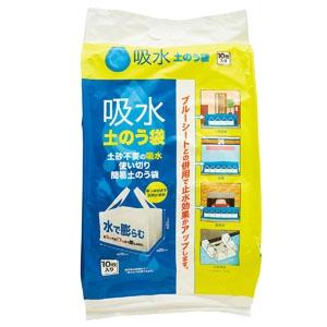アーテック 吸水土のう袋 10枚×6パック入 051461