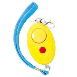 アーテック 防犯ブザー 《レモン》 電池式 ネックストラップ付 003952