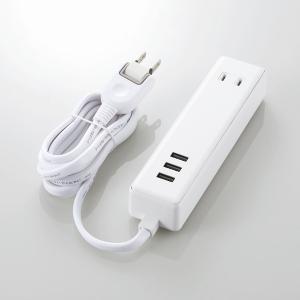 ELECOM USBタップ USBメス×3 AC×2 ケーブル1.5m 3.4A ホワイト MOTU102315WH