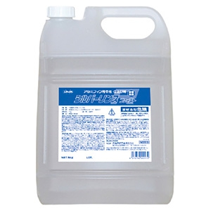 横浜油脂工業 【ケース販売特価 2個セット】アルミフィン用中和・仕上げ剤 《シルバーリンスファースト》 5kg 4917