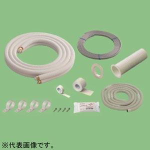 関東器材 エアコン用配管セット 2分3分ペアタイプ フルセット 長さ5m HS23-50FL-K
