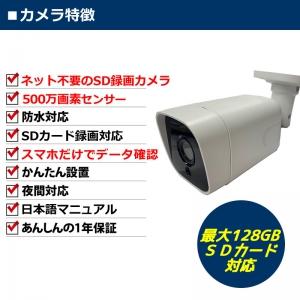 足立商事 SDカード録画防犯カメラ 500万画万画素 ワイヤレス バレット型カメラ SDカード録画防犯カメラ 500万画万画素 ワイヤレス バレット型カメラ ADS-WF500AWP 画像4
