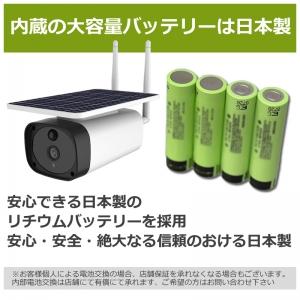 足立商事 SDカード録画防犯カメラ ダイレクト接続対応ソーラーIPカメラ SDカード録画防犯カメラ ダイレクト接続対応ソーラーIPカメラ ADS-WF520SL 画像3