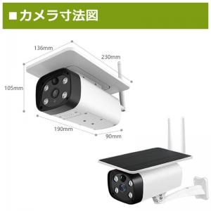 足立商事 SDカード録画防犯カメラ ダイレクト接続対応ソーラーIPカメラ SDカード録画防犯カメラ ダイレクト接続対応ソーラーIPカメラ ADS-WF520SL 画像4
