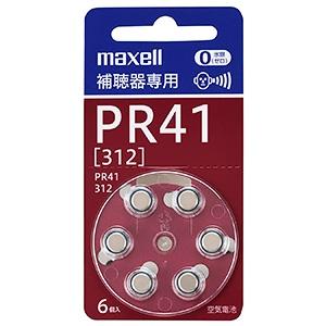 マクセル株式会社 ボタン形空気亜鉛電池 補聴器専用 PR41 A 6BS
