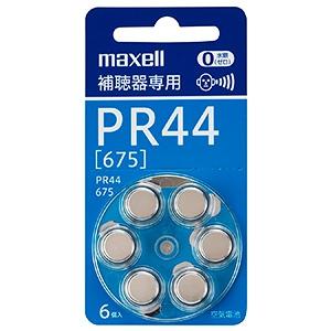 マクセル株式会社 ボタン形空気亜鉛電池 補聴器専用 PR44 A 6BS