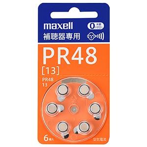 マクセル株式会社 ボタン形空気亜鉛電池 補聴器専用 PR48 A 6BS