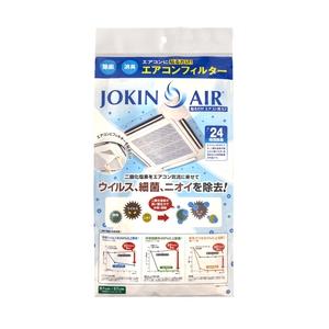 ダイアン JOKIN AIR 貼るだけ エアコン用57 CFJ-01-01